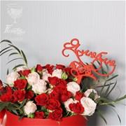 Шляпная коробка с цветами L141